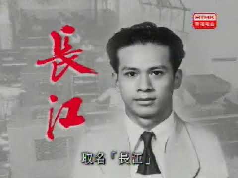 傑出華人系列 - 李嘉誠 2007