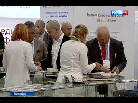 В Ростове проходит конгресс Российского общества урологов