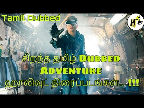 best hollywood tamil dubbed movies