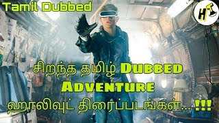 5+5 Best Tamil Dubbed Adventure Hollywood Movies | Tamil - Hollywood Tamizha