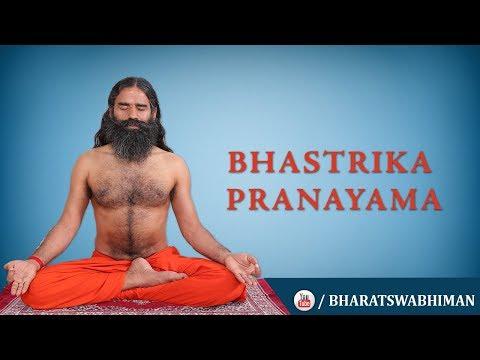 Three Types of Bhastrika Pranayama: Swami Ramdev   Bharat Swabhiman