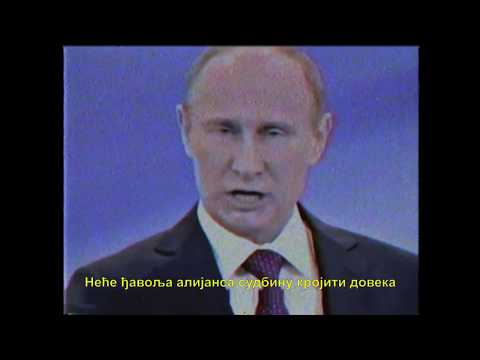 RUDA - VLADIMIR PUTIN (OFFICIAL VISUAL VIDEO)