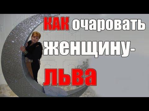 kniga-seksualniy-goroskop-dlya-zhenshini-kozeroga