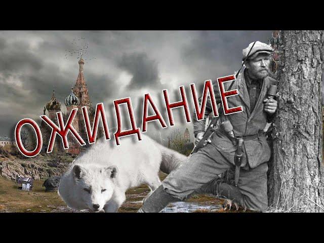 Ожидание   Новости 7-40, 16.4.2020