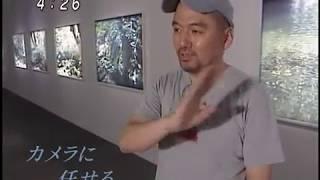 鈴木理策 熊野、雪、桜.