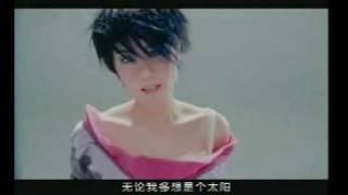 Faye Wong - Sunshine Baby