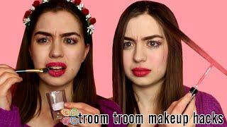 Τα χειρότερα Beauty Hacks του Troom troom!  Δουλεύουν?!?