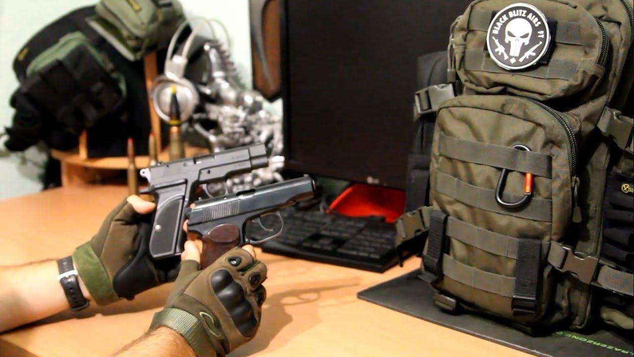 Усиленный травматический патрон, самокрут. Пистолет Форт-12 .