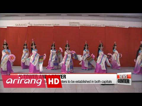 Korean-Iranian exchanges to increase through culture, education, healthcare