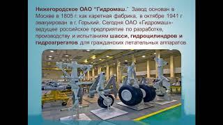 Заводы в Нижнем Новгороде