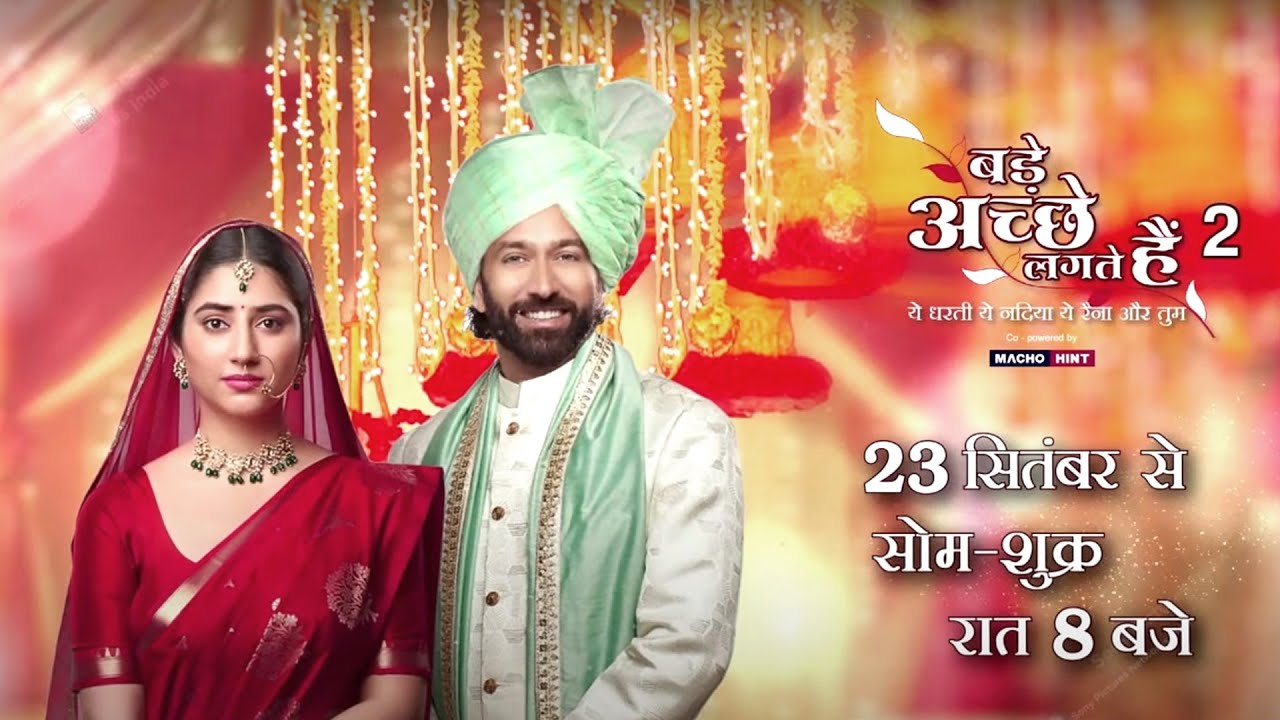 Download Be A Guest In Priya And Ram's Wedding | Bade Achhe Lagte Hai 2 |23rd Sep | Monday- Friday At 8:00 PM