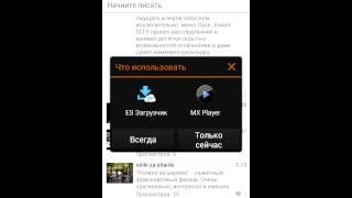 Как скачать видео с ВК на андроид?(Гайд, как скачать видео из ВК на андроиде. Мой сайт - http://templar-lp.ucoz.ru/ Моя группа вк - https://vk.com/templarauditoreclub., 2014-08-08T05:52:14.000Z)