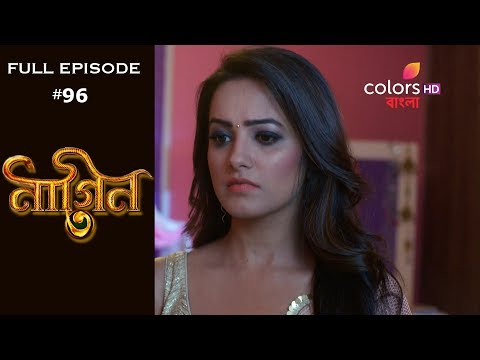 Naagin 3(Bengali) - 16th June 2019 - নাগিন ৩ - Full Episode