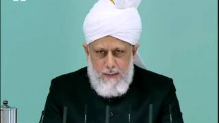 Sindhi Translation: Friday Sermon 9th September 2011