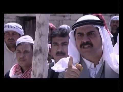 Promo Al Sheikha - برومو الشيخة