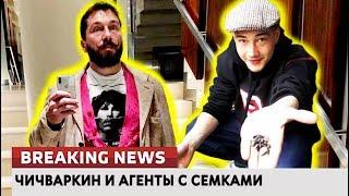 Чичваркин и агенты с семками. Ломаные новости от 13.03.18
