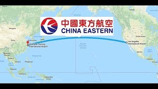 China Eastern Airline - My Experiences & Review