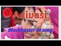 Download MP Alirajpur Nimadi Adivasi blockbuster Dj song 2017 MP3 song and Music Video