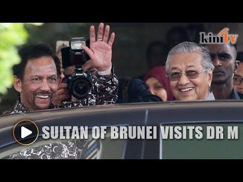 Sultan Hassanal Bolkiah of Brunei visits Dr M