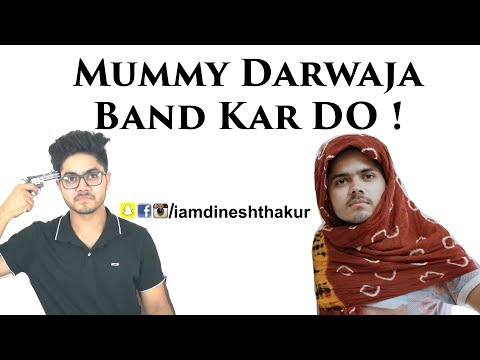 When MOM Never Closes the door ! |  || LATEST FUNNY VIDEO| INDIAN VINES | iamdineshthakur