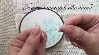 Уроки вышивки.часть 1