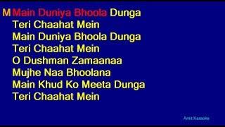 Main Duniya Bhoola Dunga - Kumar Sanu Anuradha Paudwal Duet Hindi Full Karaoke with Lyrics