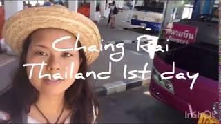 タイ女一人旅1日目 チェンライ到着 宿とナイトマーケット