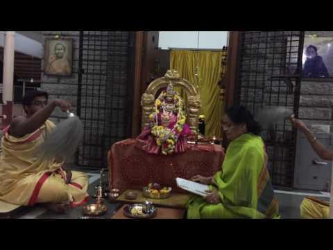 Gurumatha Amma's devi pooja