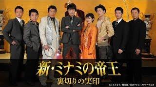 大阪ミナミの街で金貸し業を営む萬田銀次郎(千原ジュニア)は、かつて...