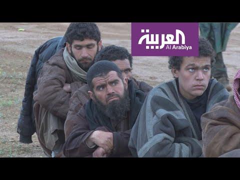 ماذا يريد الأكراد من داعش؟  - نشر قبل 11 ساعة