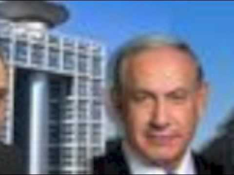 Changes Politically in Israel (Developing), May 19, 2016