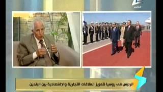 بالفيديو.. المصري للشئون الخارجية: زيارة السيسي لروسيا ليست