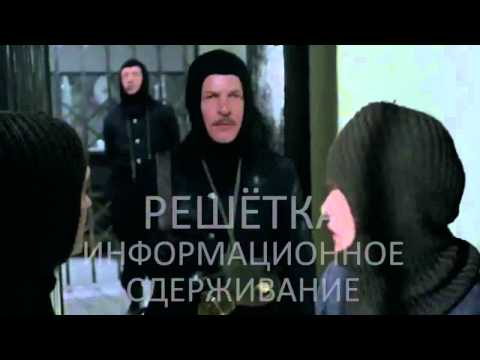 Ва-банк / Vabank (1981) DVDRip скачать торрент бесплатно