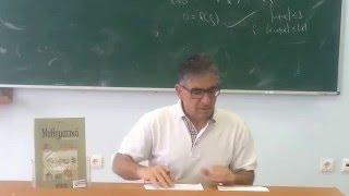 2016_Μαθηματικά Προσανατολισμού_Πανελλαδικές_Εξετάσεις_ΑΝΟΔΟΣ