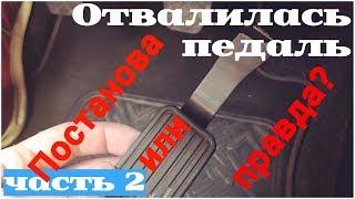видео Чери Индис 2017-2018 купить новый в Москве у официального дилера