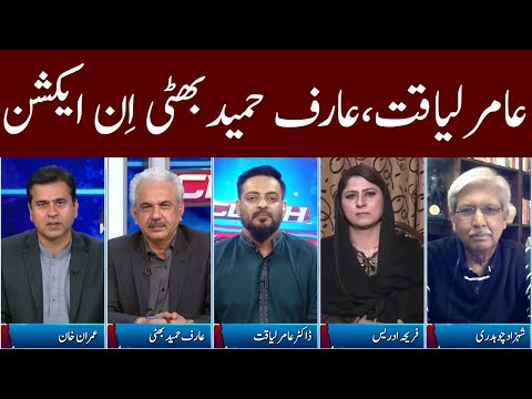Clash with Imran Khan - Thursday 25th February 2021
