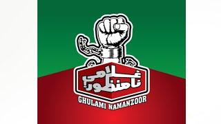 hum-dekhaingay---rahat-fateh-ali-khan-full-song