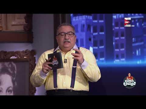 حوش عيسي – إبراهيم عيسى يوضح الفرق بين التنافس و التنفيس في كرة القدم  - 21:20-2018 / 2 / 22
