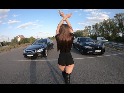 Mercedes S63 AMG Vs. BMW F10 | БИТВА 18+