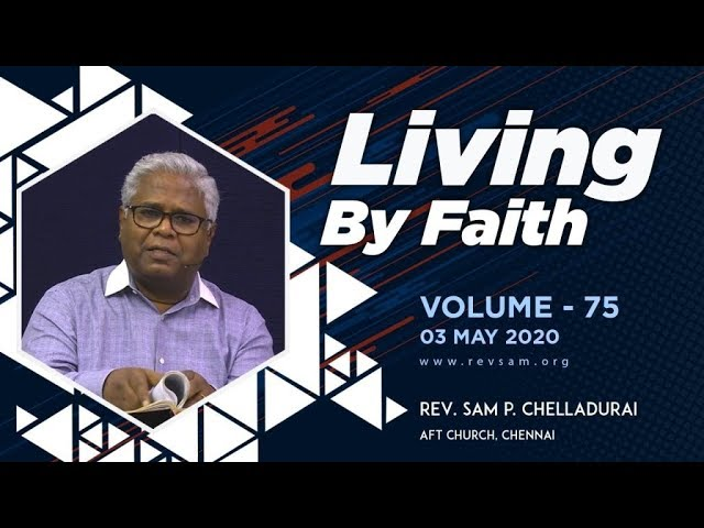 AFT Church I The Pinnacle of Faith #11: The Manifestation... I Rev. Sam P. Chelladurai