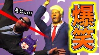【ゆっくり実況】面白すぎるグニャグニャ大統領!?ヤバすぎるスナイパーから助けるゲーム!!【たくっち】 thumbnail