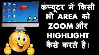 How To Zoom, Draw And Type In Computer Screen During Screen Recording? [HINDI]