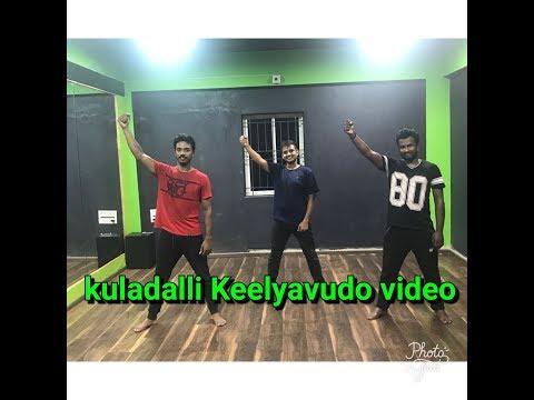 Kannada new dance cover | Kuladalli Keelyavudo | Sathya Harishchandra | Vijay Prakash| Arjun Janya