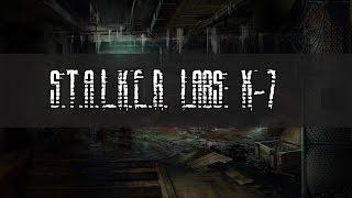S.T.A.L.K.E.R. WIKI: X-7