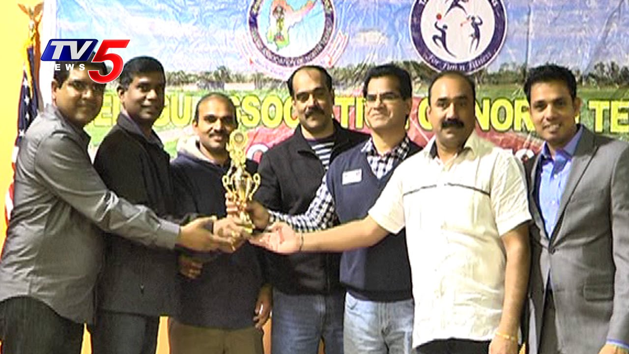 Sports Competitions By Telugu Association Of North Texas | Dallas | TV5 News