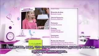 Виолетта 3 сезон 61 эпизод. Анонс на русском