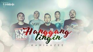 Repeat youtube video Hanggang tingin by Kamikazee