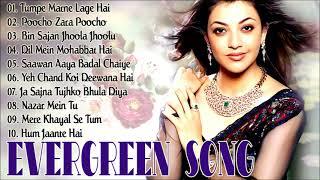 Evergreen Song : सदाबहार पुराने गाने | Old Hindi Songs | Superhit Hindi Songs | Hindi Yugalgeet