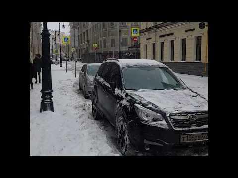 Метро китай-город улица Маросейка 27 января 2019 г.