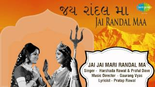 Download Hindi Video Songs - Jai Randal Maa | Jai Jai Mari Randal Ma |  Gujarati Song | Harshada Rawal & Praful Dave